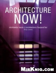 Architecture Now! (Volume 1)