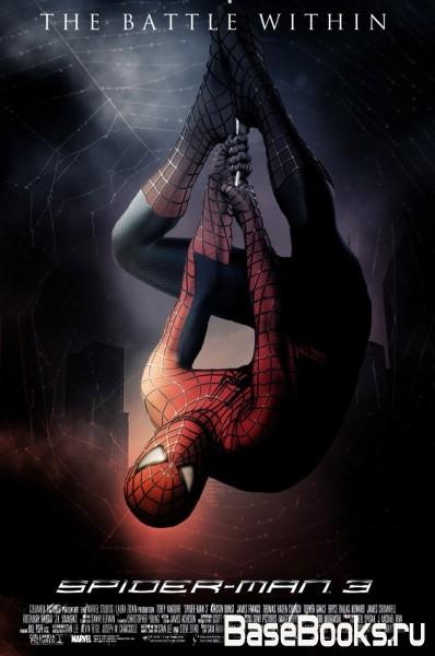 Человек-паук: Коллекция комиксов