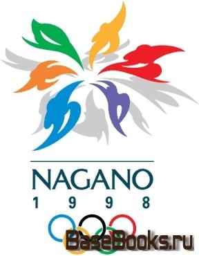 Олимпийские игры для детей