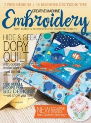 Creative Machine Embroidery Vol.15 №4 2016