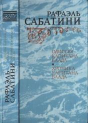 Межиздательский сборник - Макулатурная серия (53 книги)