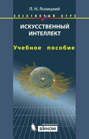 book why governments and parties manipulate elections theory