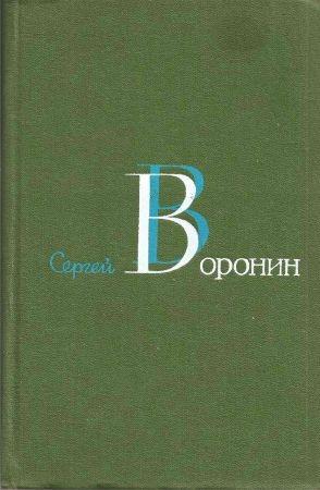 Собрание сочинений в 3 томах. Том 3. Рассказы и сказки. Время итогов
