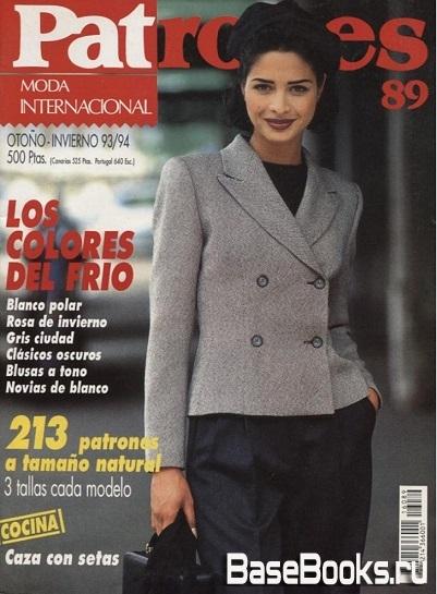 Patrones №89 1993 MODA INTERNACIONAL