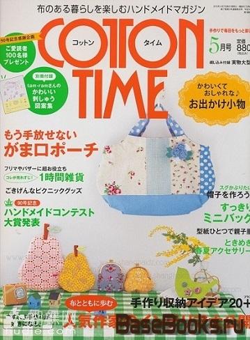 Cotton Time №5 2010