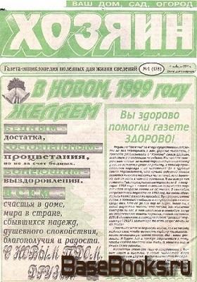 ebook adobe premiere 6 справочник 2004
