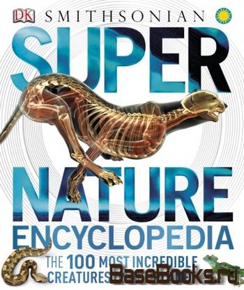 Super Nature Encyclopedia