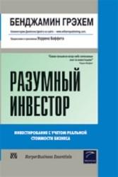 ebook психологические особенности детско родительских отношений в этносе проживающем в диаспореавтореферат 2000