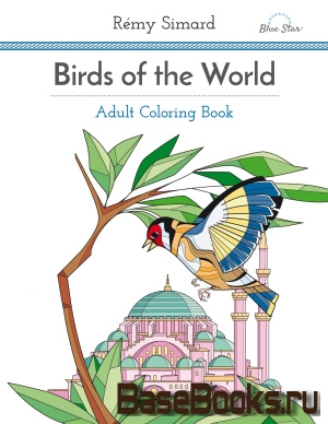 Birds Of The World. Adult Coloring Book