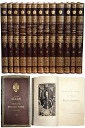 Корпус русских монет в 13 томах