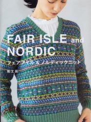 Fair Isle and Nordic, 2016