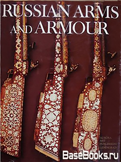 Russian arms and armour
