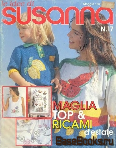 Le idee di Susanna №17 1989