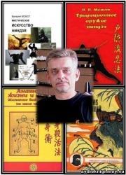 Момот Валерий - Сборник произведений (7 книг)