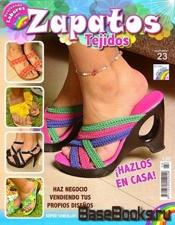 Zapatos Tejidos №23 2013