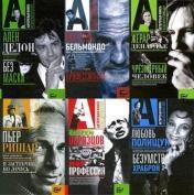 Серия - Актерская книга (44 книги)