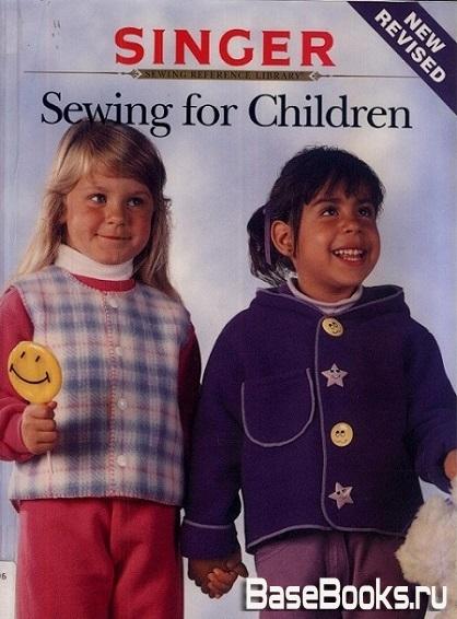 Singer. Sewing for children