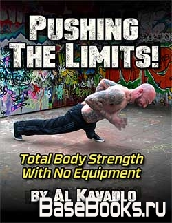 Pushing the Limits: Total Body Strenght with No Equipment