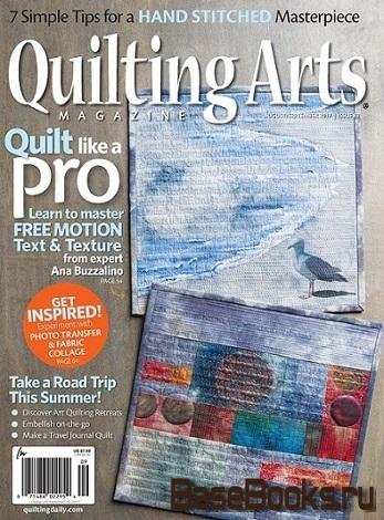 Quilting Arts Magazine №88 2017 August/September
