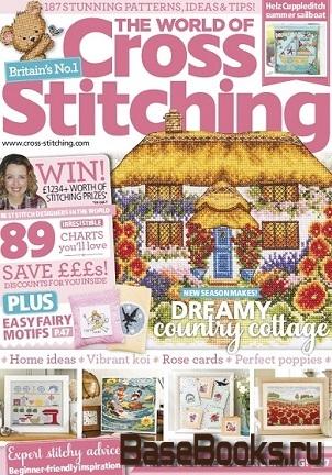 The World of Cross Stitching №258 2017