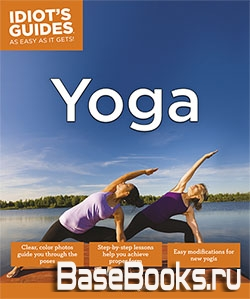 Idiot's Guides: Yoga