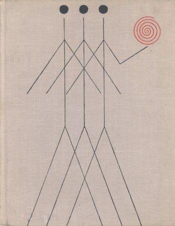 Наука и человечество 1967. Международный ежегодник