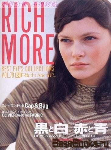 Rich More №79