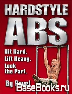 Hardstyle ABS: Hit Hard. Lift Heavy. Look the Part