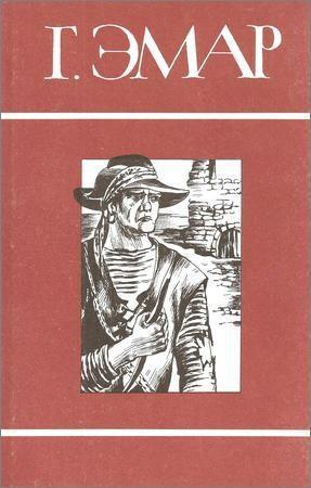 Собрание сочинений в 25 томах. Том 8. Золотая Кастилия. Медвежонок Железная Голова