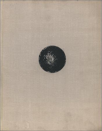 Наука и человечество 1968. Международный ежегодник