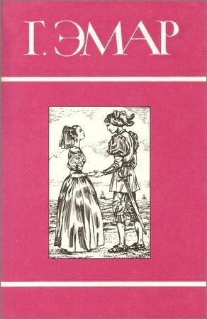 Собрание сочинений в 25 томах. Том 9. Лесник. Морские титаны