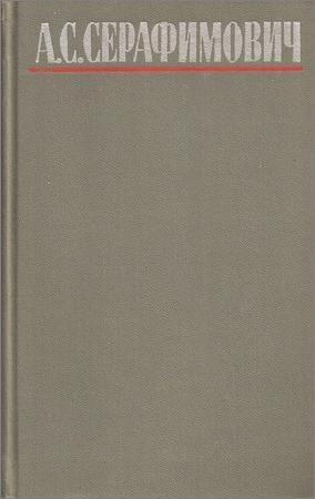 Собрание сочинений в 4 томах. Том 3. Рассказы. Очерки. Корреспонденции