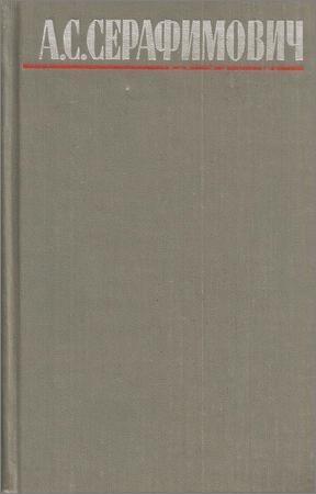 Собрание сочинений в 4 томах. Том 4. Рассказы, очерки, статьи, фельетоны, выступления