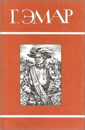 Собрание сочинений в 25 томах. Том 11. Тунеядцы Нового моста