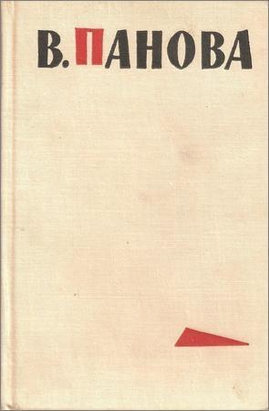 Сентиментальный роман. Времена года
