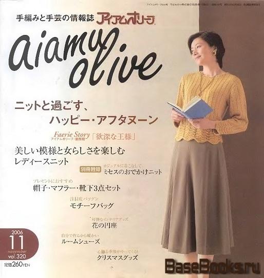 Aiamu Olive vol.320 №11 2006