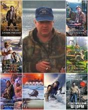 Вадим Денисов - Вадим Денисов - Сборник сочинений (23 книги)