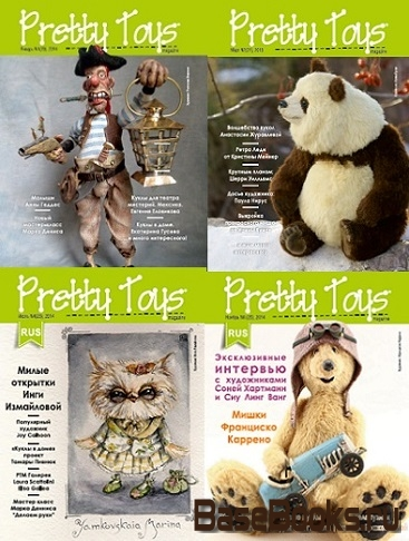 Pretty Toys №1-6 2014