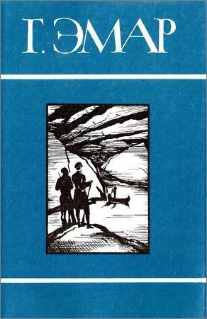 Собрание сочинений в 25 томах. Том 14. Сурикэ