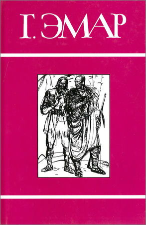 Собрание сочинений в 25 томах. Том 15. Форт Дюкен. Атласная змея