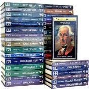 Серия - След в истории (107 томов)