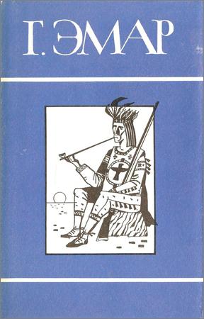 Собрание сочинений в 25 томах. Том 18. Король золотых приисков. Мексиканские ночи