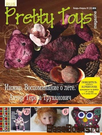 Pretty Toys №1(33) 2016