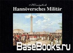 Koniglich Hannoversches Militar