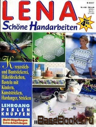 Lena №4 1996 Schone Handarbeiten