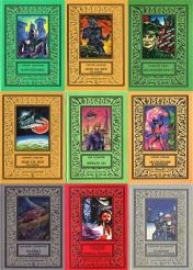 Серия - Классическая библиотека приключений и научной фантастики (125 книг)