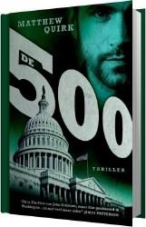 500 (Аудиокнига)