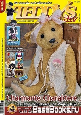 Teddys Kreativ №3 2018