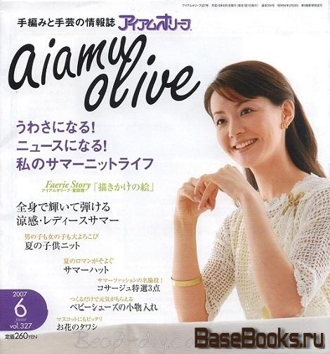 Aiamu Olive vol.327 №6 2007