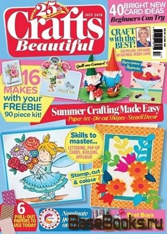 Crafts Beautiful №320 2018